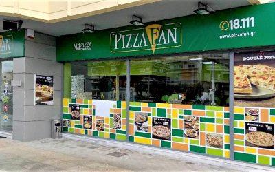 Νέα καταστήματα για την Pizza Fan στη βόρεια Ελλάδα