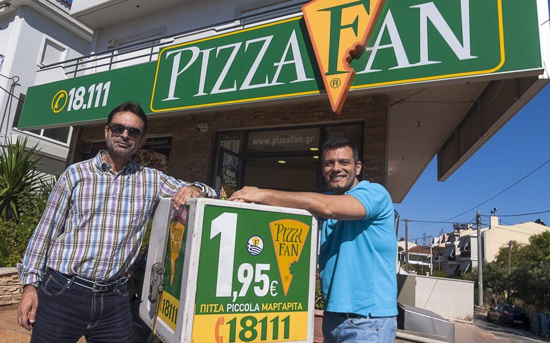 """""""Μια σχέση WIN – WIN, αμοιβαίας εμπιστοσύνης και σεβασμού η συνεργασία μας με την Pizza Fan"""""""